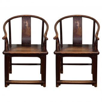 Pair of 18th Century Chinese Horseshoe Chairs