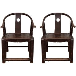 Pair of 19th Century Chinese Horseshoe Chairs
